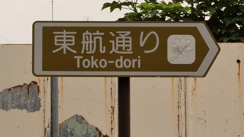 D20_0009.jpg