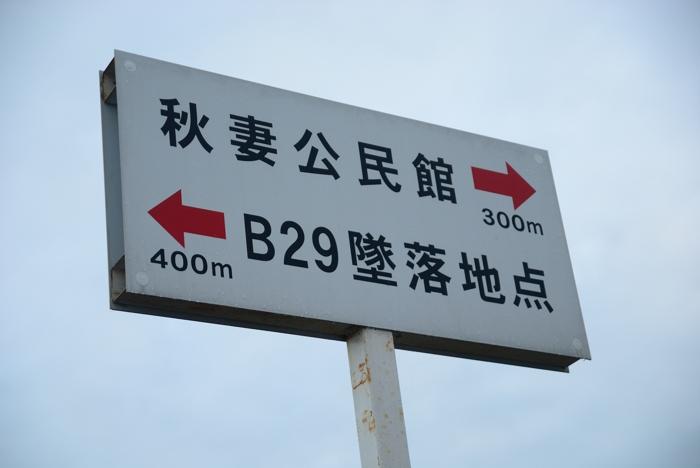 D20_0019.jpg