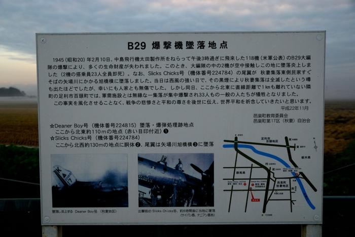D20_0021.jpg